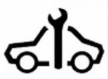 Opel Astra İngiliz anahtarı işareti