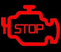 Motor arıza işareti