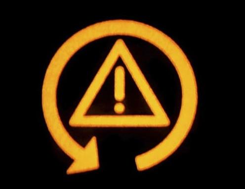 Peugeot üçgen içinde ünlem işareti